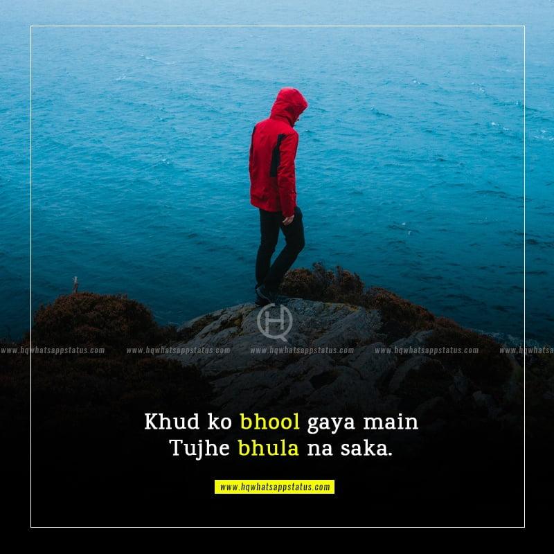 1 line hindi status