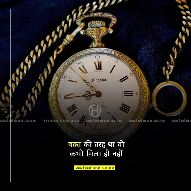 1 line sad status in hindi