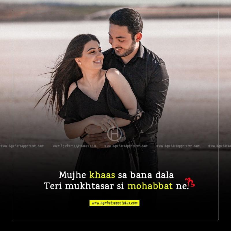 2 line status in hindi love