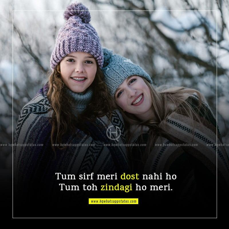 allama iqbal poetry about friendship in urdu