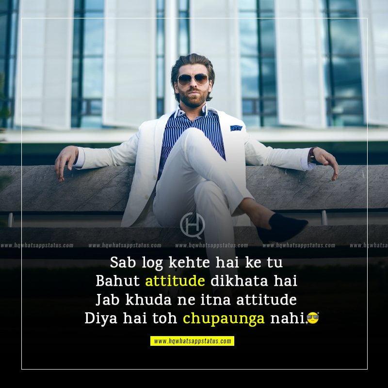 attitude captions in urdu