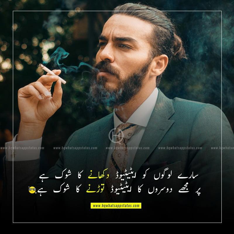 attitude nawabi status in urdu
