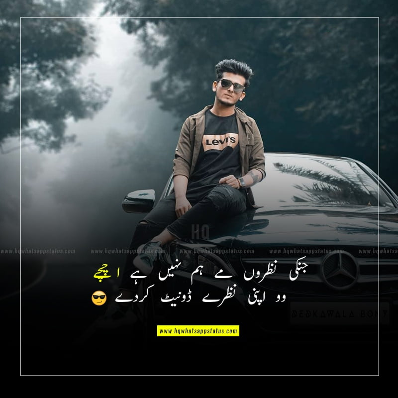 attitude poetry in urdu 2 lines for boy