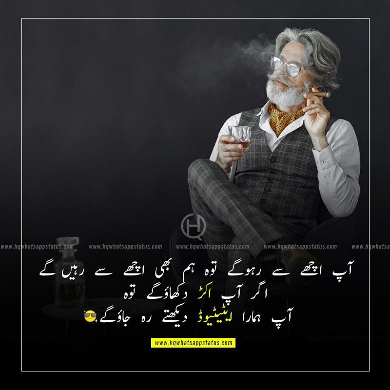 attitude poetry status in urdu
