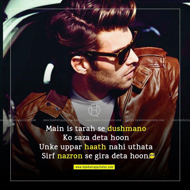 attitude status about myself in urdu