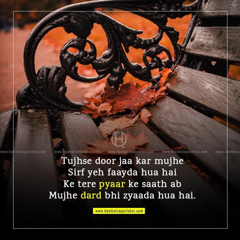 attitude status after breakup in hindi