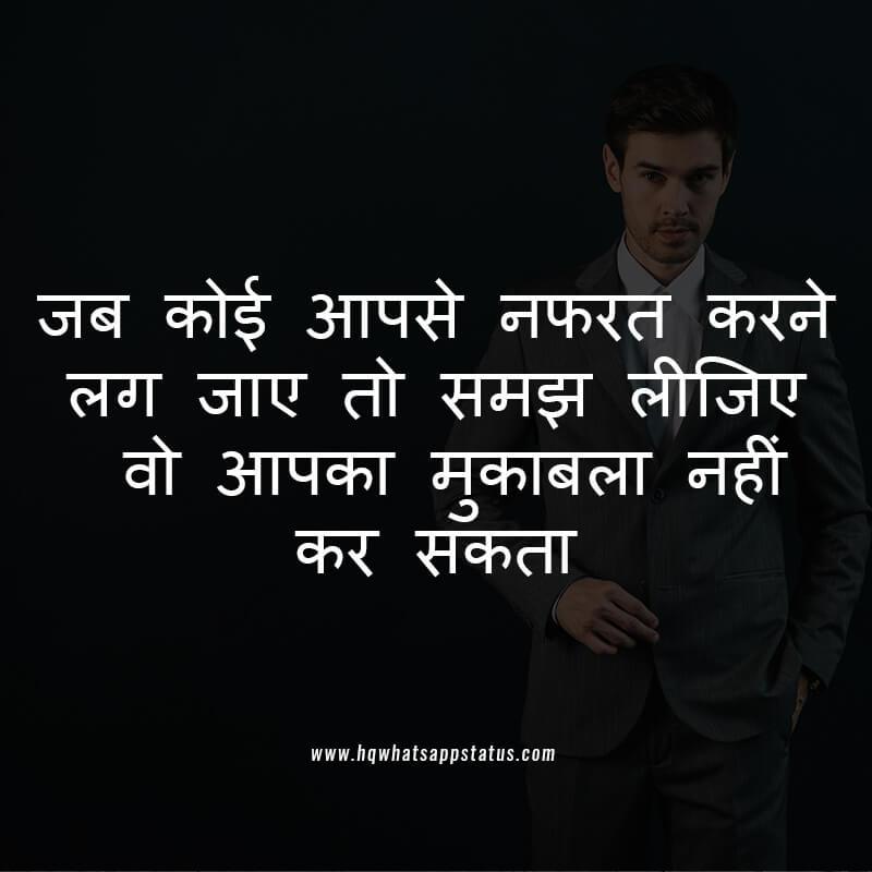 hindi attitude status download