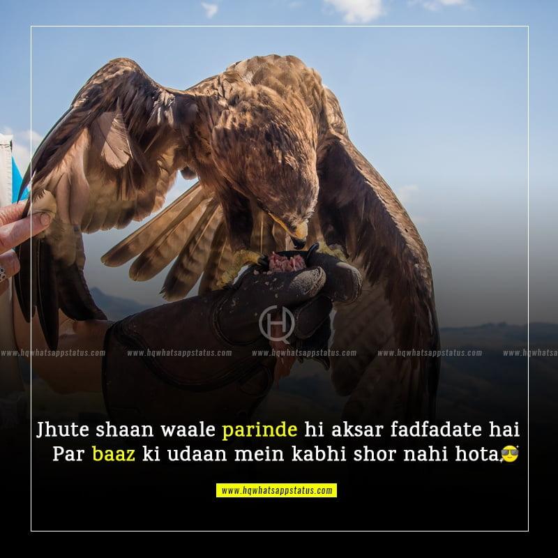 attitude status fb in urdu