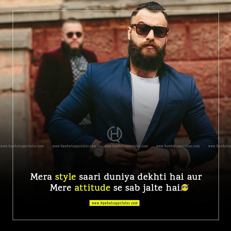 attitude status for hindi
