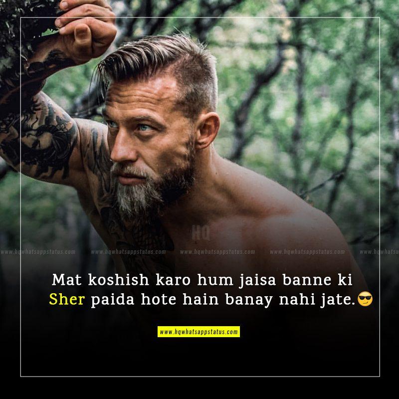 attitude status in urdu 2 line