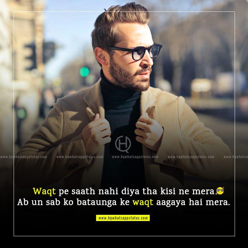 attitude status in urdu for boy sms