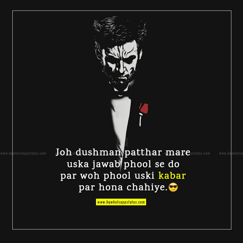 attitude status in urdu for boy