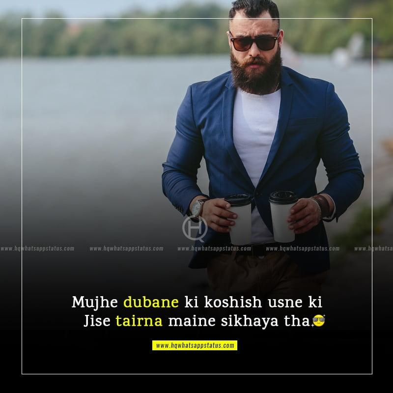 attitude status in urdu for fb 2017