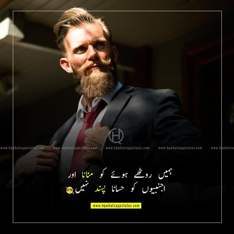 attitude status urdu