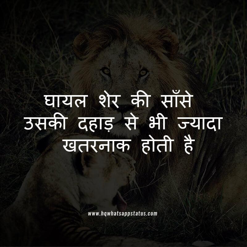best-attitude-status-whatsapp