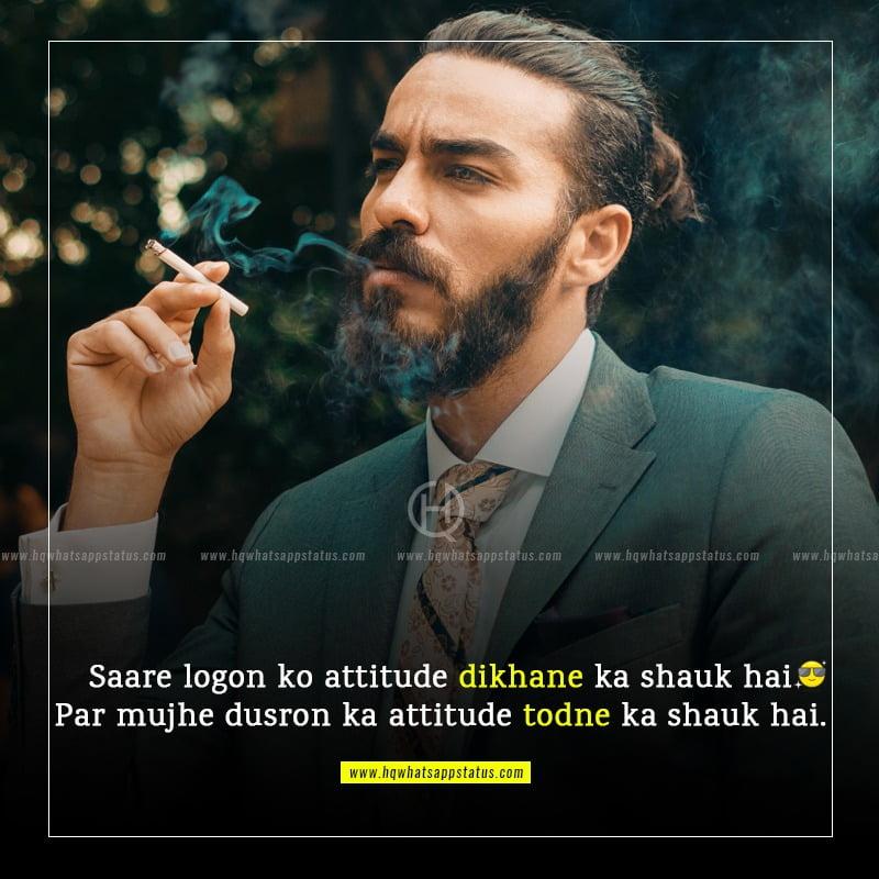 best attitude status in urdu for fb