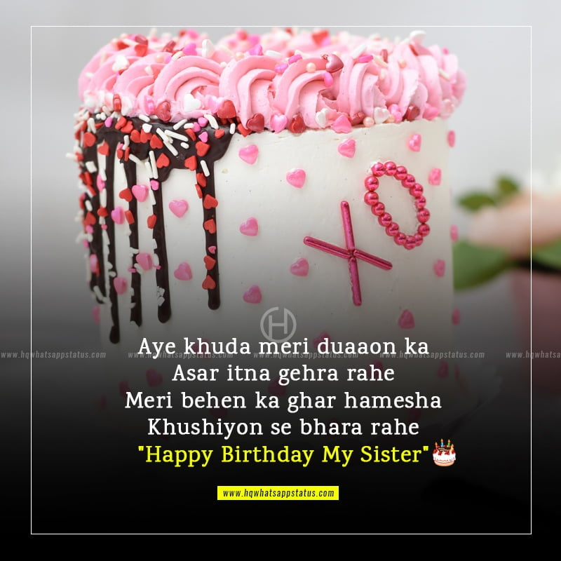 best birthday wishes for sister in hindi