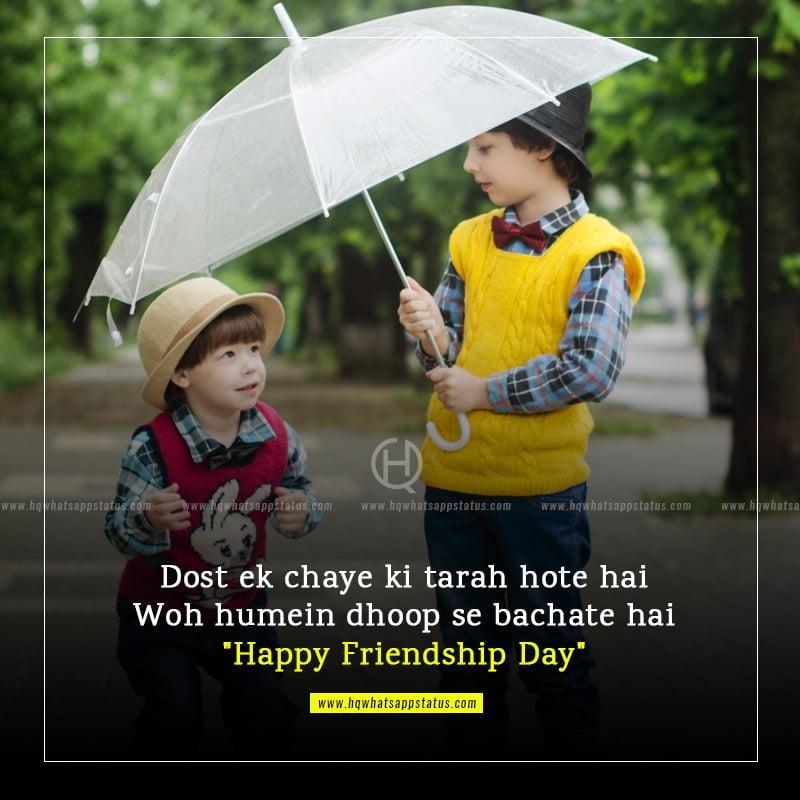 best friendship quotes in urdu
