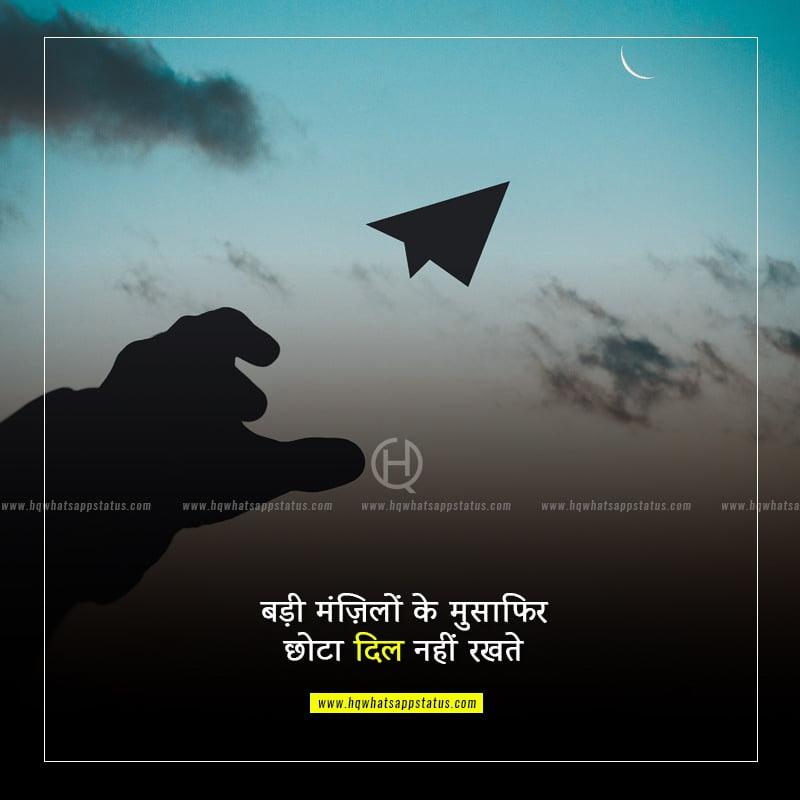 best hindi 1 line status