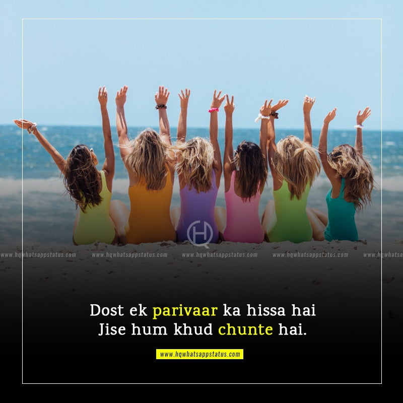 best poetry about friendship in urdu