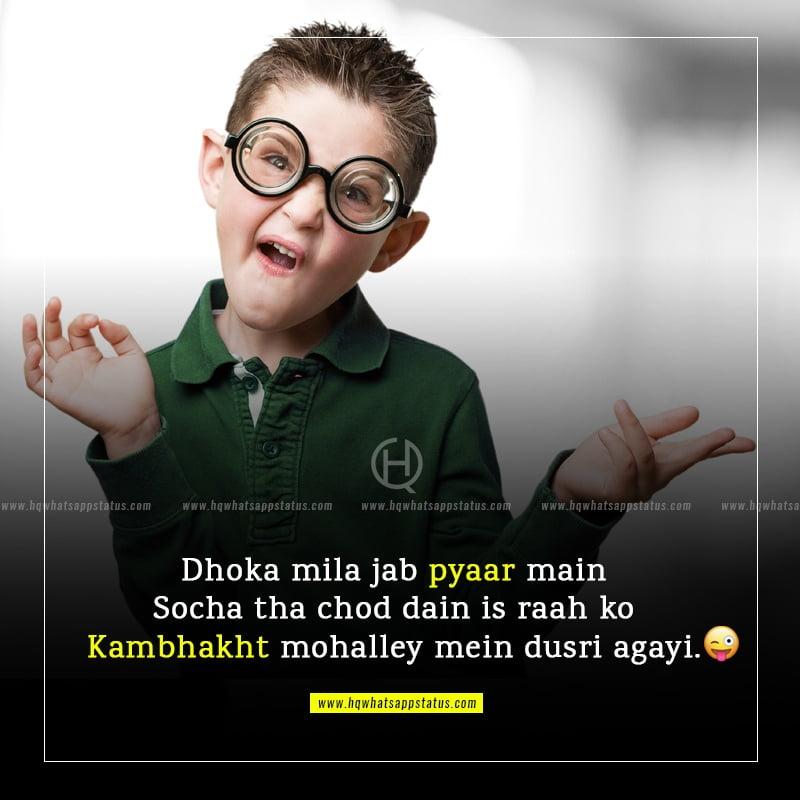 best whatsapp funny status in hindi