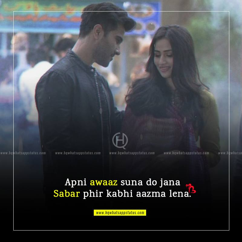 best whatsapp love status in hindi