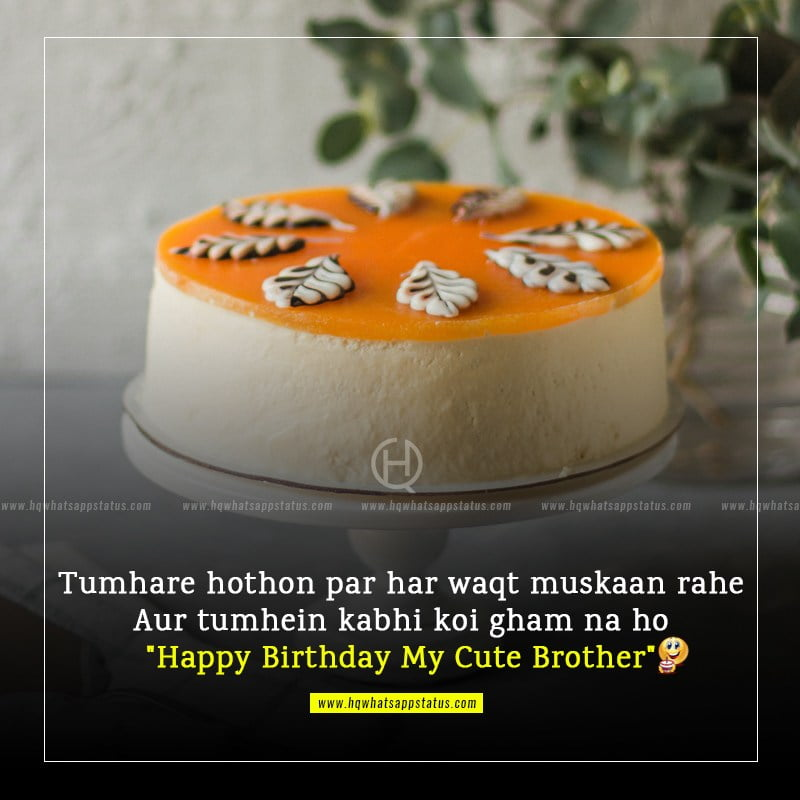 birthday quotes for brother in law in hindi