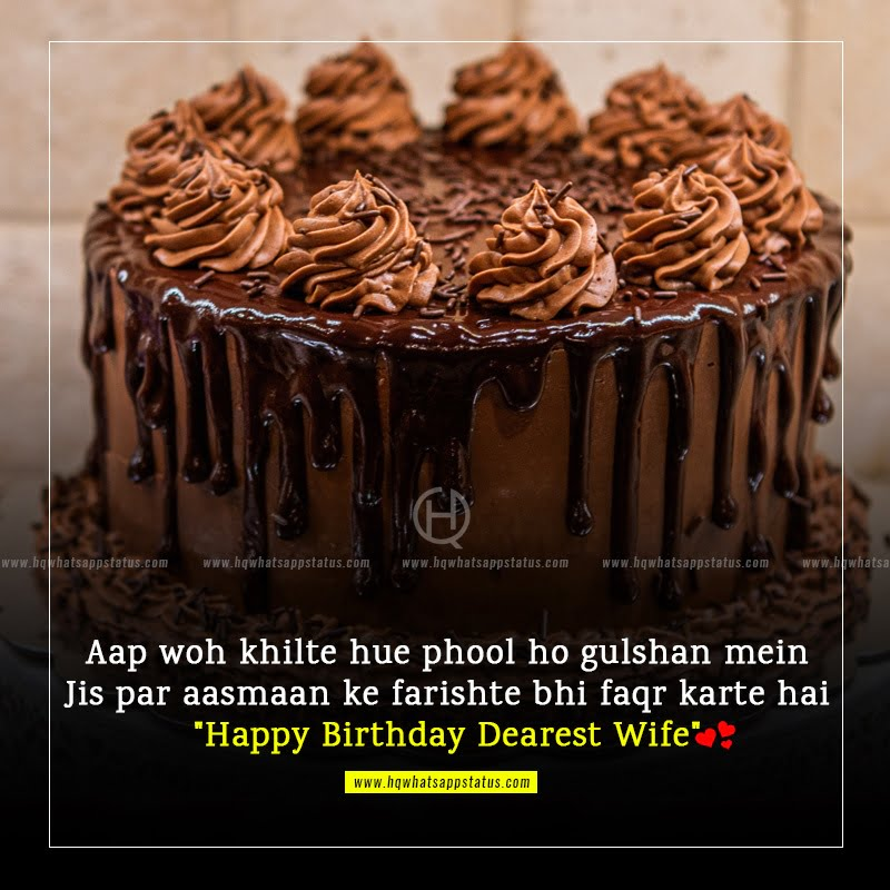 birthday quotes for wife in hindi