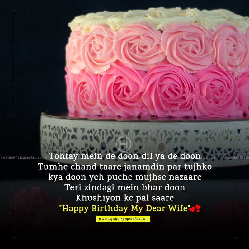 birthday quotes for wife romantic in hindi