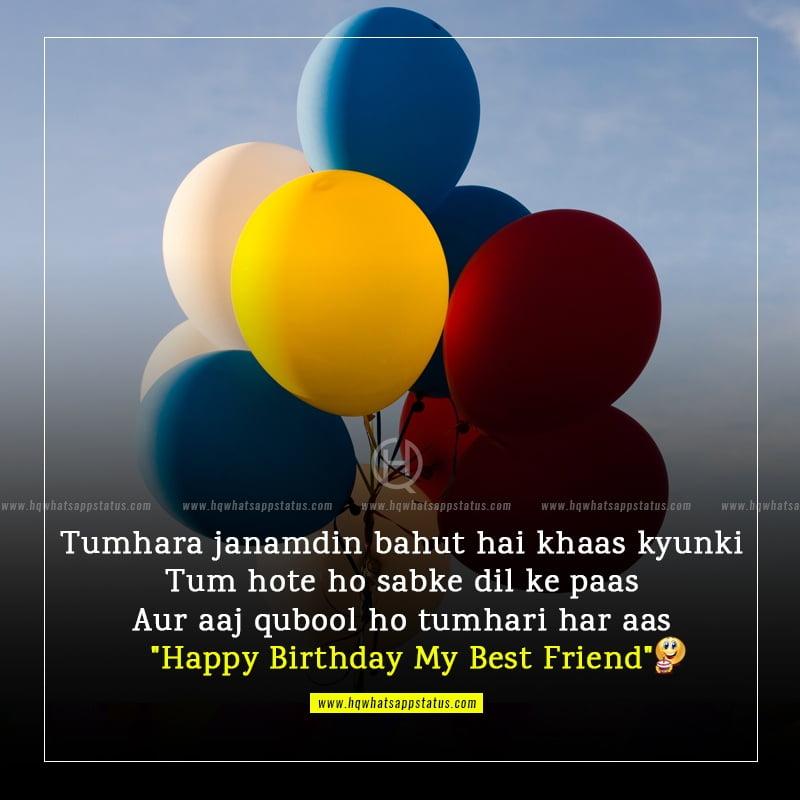 birthday shayari for best friend in hindi