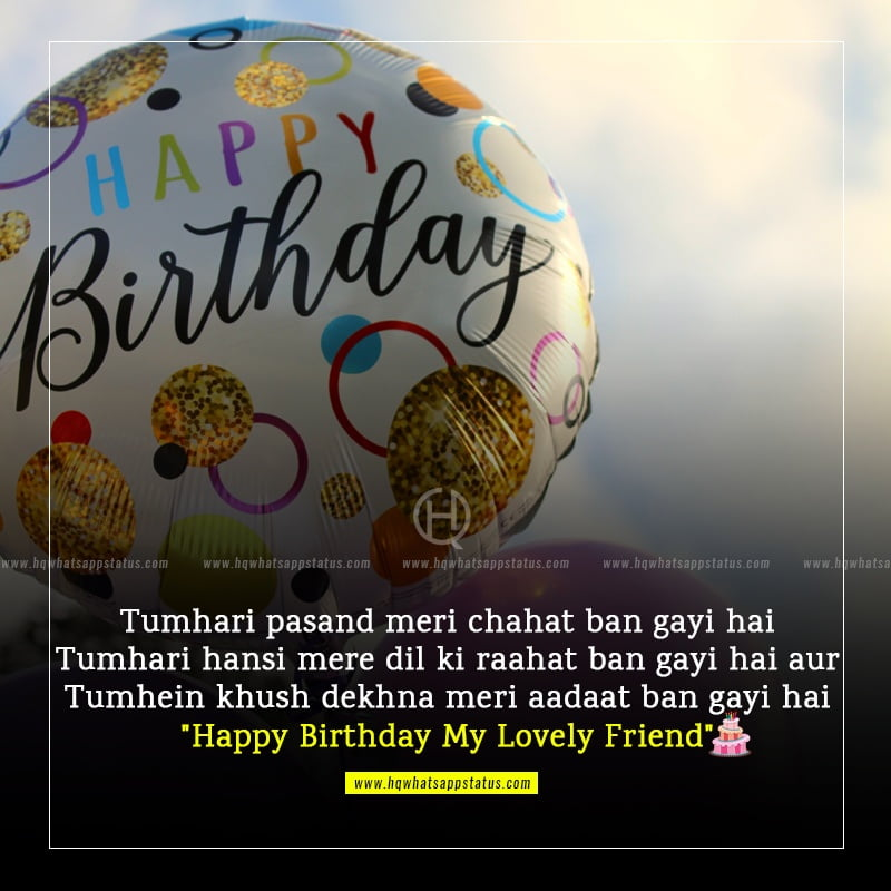 birthday wishes for best friend boy in hindi