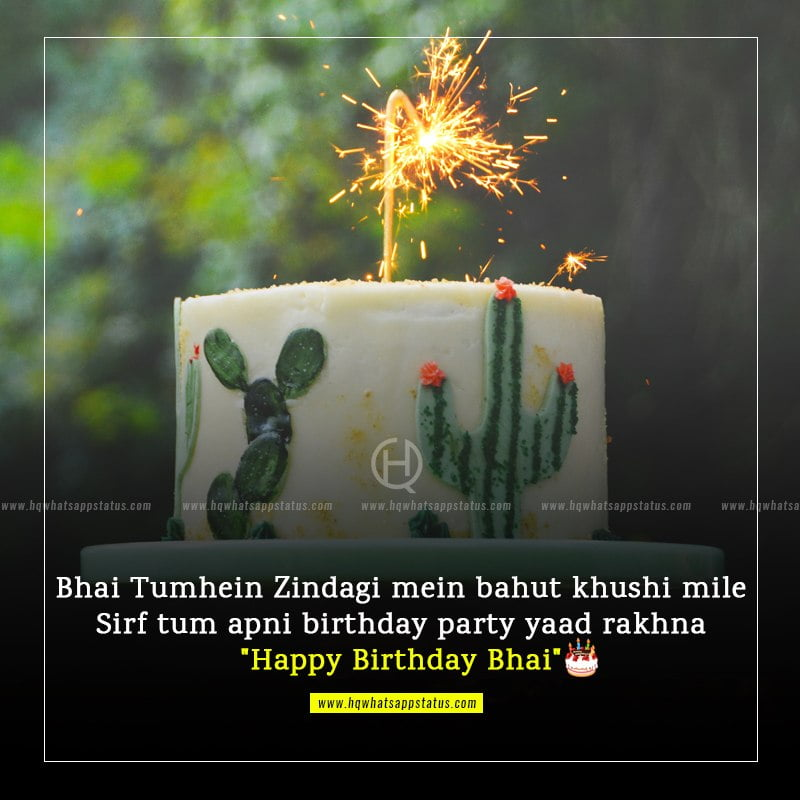 birthday wishes for bhai