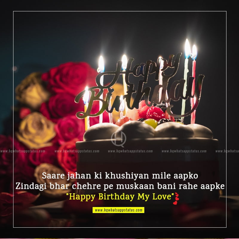 birthday wishes wife in hindi