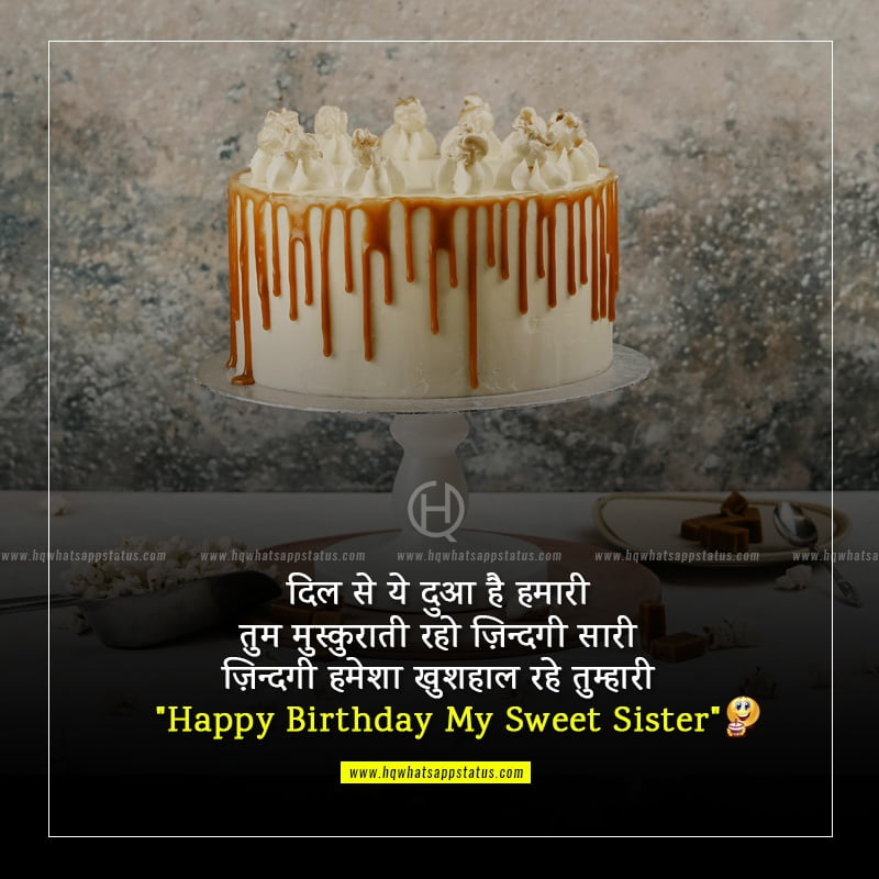 download happy birthday sister images