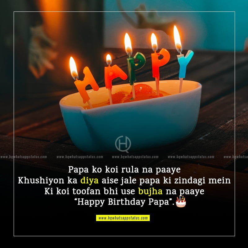 father birthday wishes in hindi