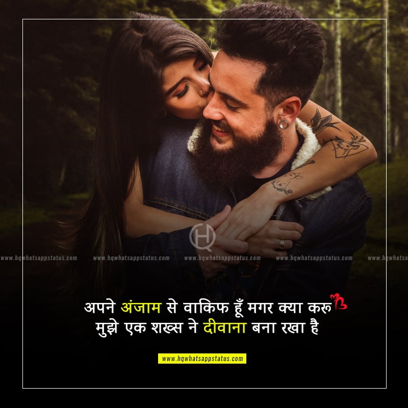 fb sad love status in hindi