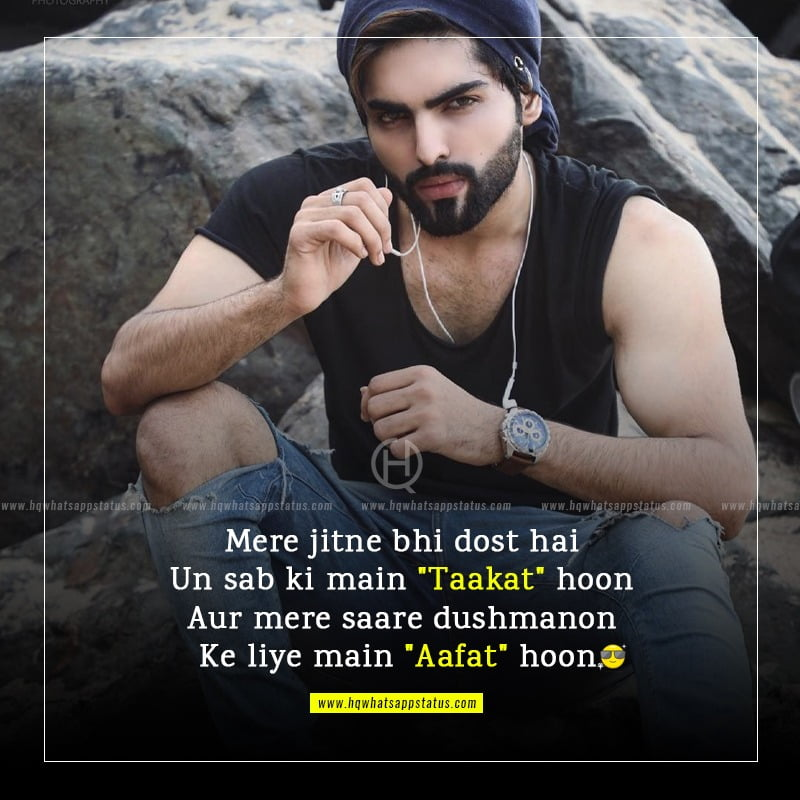 fb status in urdu attitude funny