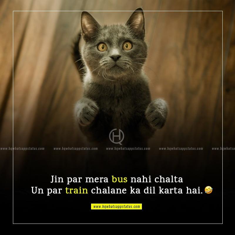 friends funny status in hindi