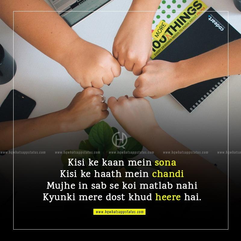 friendship breakup quotes in urdu