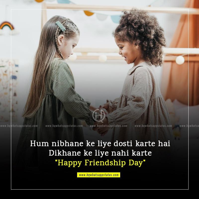 friendship funny poetry in urdu