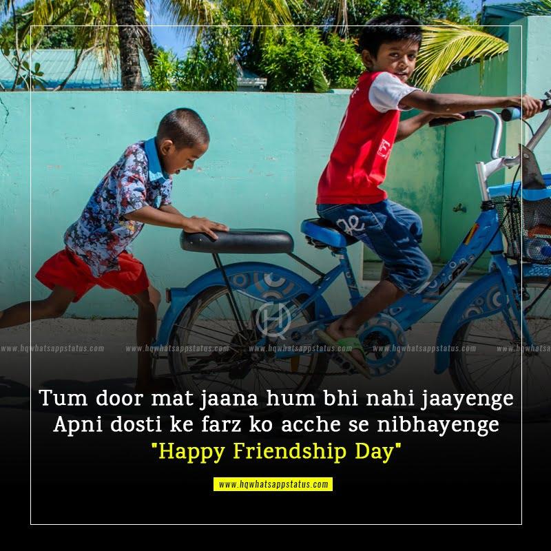 friendship quotes funny in urdu