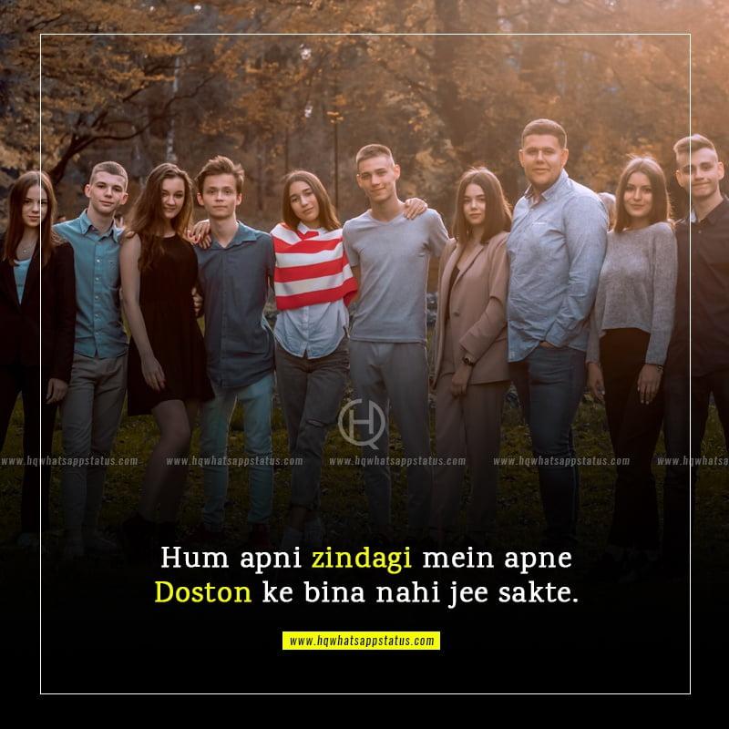 friendship quotes in urdu pics