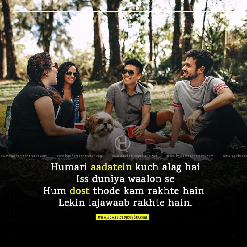 friendship status in hindi for fb
