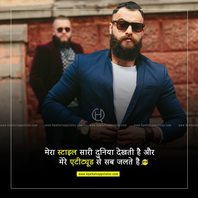 full attitude hindi status