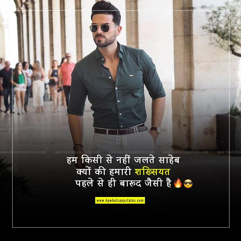 funny attitude status in hindi 2 line