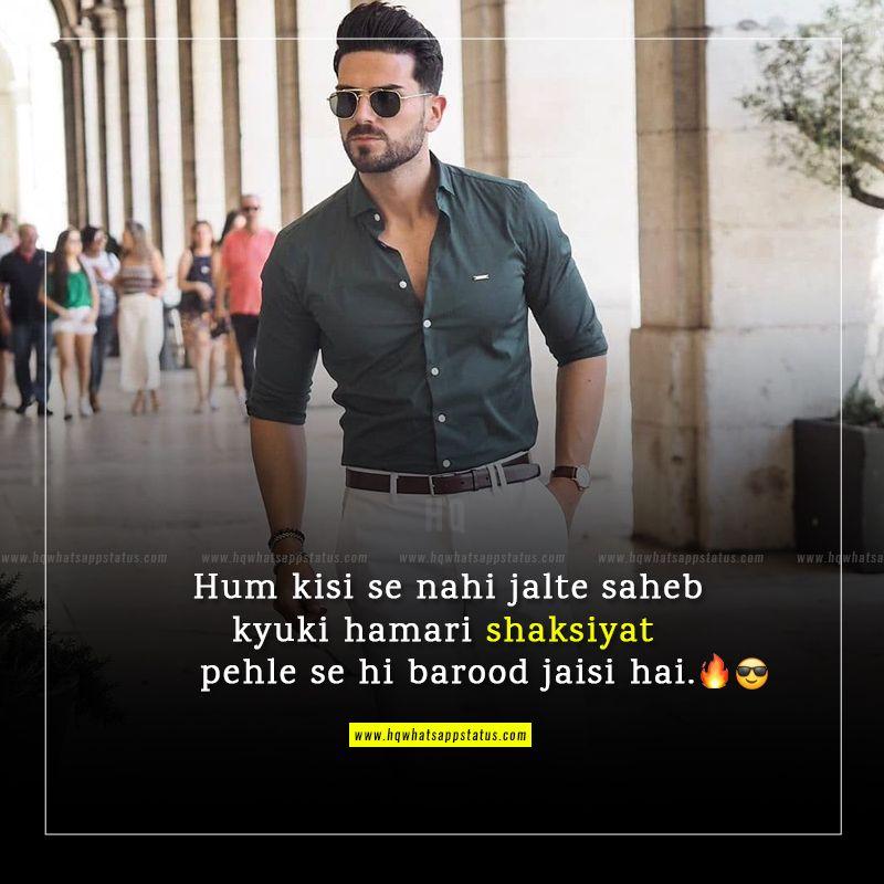 funny attitude status in hindi for fb