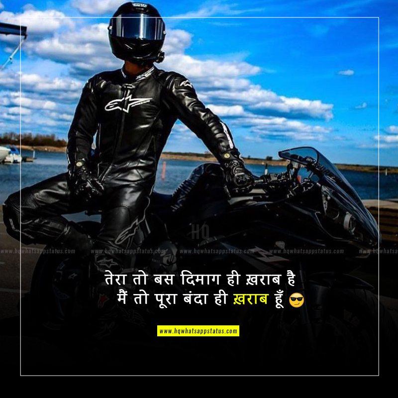 funny attitude status in hindi for friend