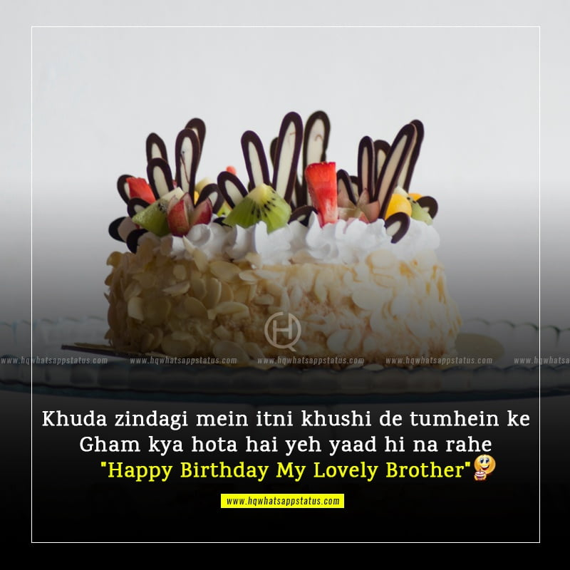 funny birthday wishes for brother in hindi