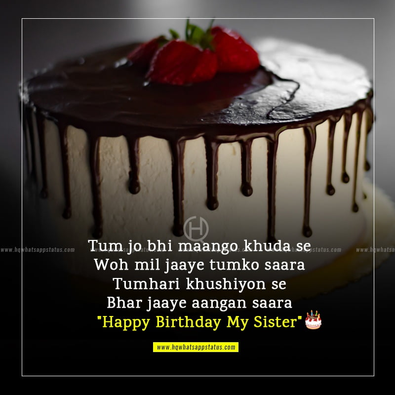 funny birthday wishes in hindi for sister