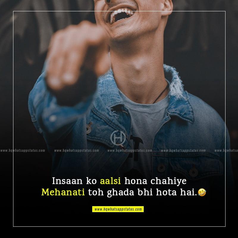 funny hindi status in english